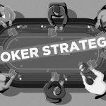 покерные стратегии