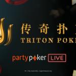 PartyPoker Live Series